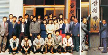 1981.04.10 이미지